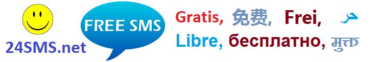 SMS GRATIS Mexico 0052+ Numero